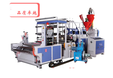 Auto Stretch/Cling Film Machine