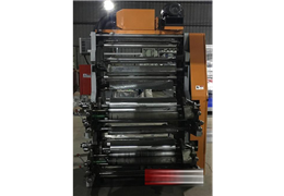 Two color relief press